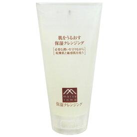 松山油脂 肌をうるおす 保湿クレンジング 145g