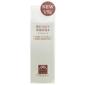 松山油脂 肌をうるおす 保湿浸透水 モイストリッチ 120mL (化粧水)