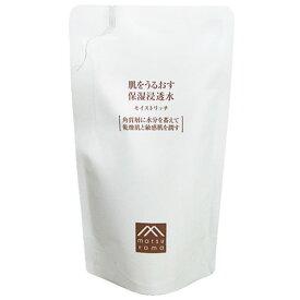 松山油脂 肌をうるおす 保湿浸透水 モイストリッチ 詰替用110mL (化粧水)