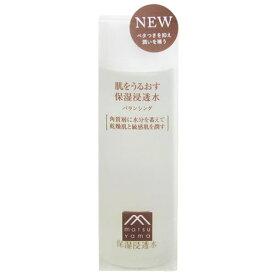 松山油脂 肌をうるおす 保湿浸透水 バランシング 120mL (化粧水)