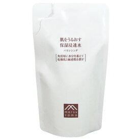 松山油脂 肌をうるおす 保湿浸透水 バランシング 詰替用110mL (化粧水)