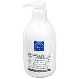 松山油脂 Mマーク 柚子(ゆず)ボディソープ 480mL