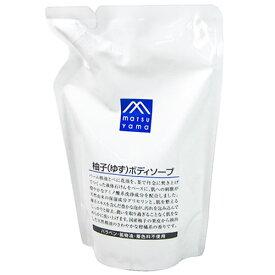 松山油脂 Mマーク 柚子(ゆず)ボディソープ 詰替用450mL