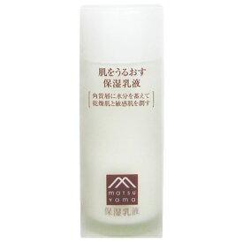 松山油脂 肌をうるおす 保湿乳液 95mL