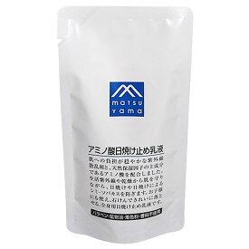 松山油脂 Mマーク アミノ酸日焼け止め乳液 詰替用(SPF20/PA++) 60mL