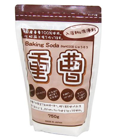 ちのしお 重曹(国産) 750g (Baking Soda) 【地の塩社】