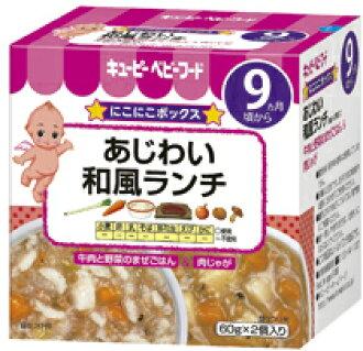 큐 피 이유식 니코니코 상자 맛보면 일본식 점심 60g× 2 개입