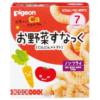 In total 7 g of *2 bag of Pigeon spirit up calcium vegetables すなっくにんじん + tomato ★ 1,980 yen or more★