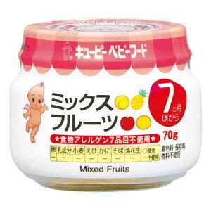 キユーピーベビーフード ミックスフルーツ 瓶詰70g [7ヵ月頃から/離乳食/食物アレルゲン7品目不使用]