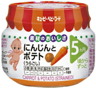 Kewpie baby food carrots and potatoes (strained) 70 g