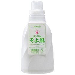 ミヨシ石鹸そよ風液体せっけんフローラルの香りボトル1.1L