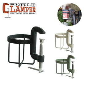 【送料無料】BOTTLE CLAMPER(ボトルクランパー)Mサイズ ドリンクホルダー ペットボトルホルダー BLACK/WHITE/KHAKI