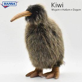 【送料無料】HANSA ハンサ キーウィ 3083 リアル ぬいぐるみ 動物 愛らしい プレゼント アニマル