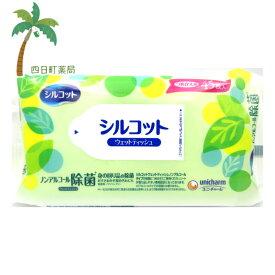 シルコット除菌ウエットティッシュノンアルコールタイプ詰替え(45枚入)【シルコット】