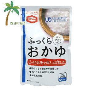 【亀田製菓】ふっくらおかゆ 200g 介護食品 レトルト