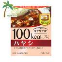【大塚食品】マイサイズ ハヤシ 150g
