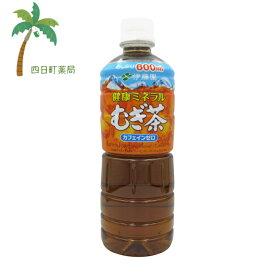 【伊藤園】健康ミネラル麦茶 600ml×24本 【同梱不可】