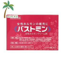 【第(2)類医薬品】バストミン 4g 【メール便】