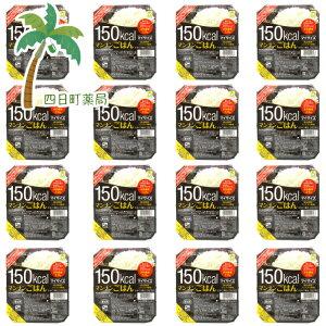 【大塚食品】マイサイズ マンナンごはん 140g 【16個セット】【送料無料】カロリーオフ ダイエット