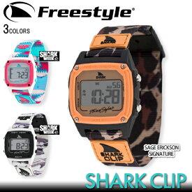 FreeStyle SHARK CLASSIC CLIP シャーク クラシック クリップ 腕時計 ナイロンベルト