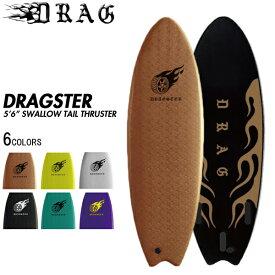 "DRAG BOARD CO ドラッグサーフボード 5'6"" DRAGSTER JAPAN LIMITED 日本限定 ソフトボード"