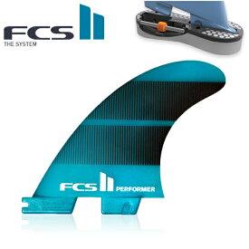 FCS2 エフシーエス2 フィン PERFORMER NEO GLASS ネオグラス パフォーマー トライフィン