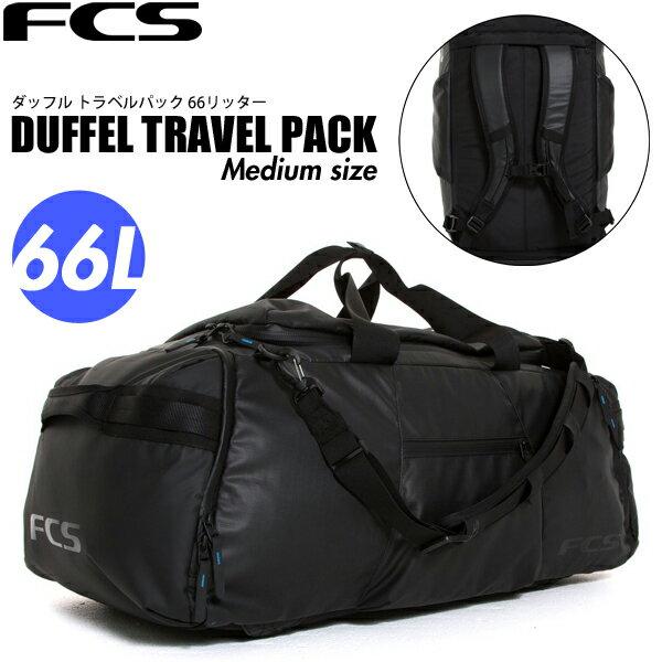 FCS エフシーエス Duffel Travel Bag Medium 66L トラベル ダッフルバッグ バックパック カラー BLACK