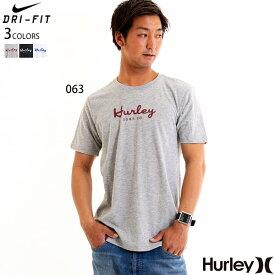 【値下げしました!】HURLEY ハーレー Tシャツ ナイキ ドライフィット メンズ 半袖 トップス ブランド おしゃれ シンプル 大人