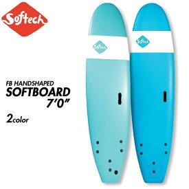 """ソフテック サーフボード SOFTECH 7'0"""" FB Hand shaped ファンボード ソフトボード FCS対応 3fin 2カラー"""