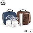 【楽天スーパーSALE限定 ポイントアップ】WILLOW ウィロー COFFEE SET コーヒーセット ハンドドリップ 2カラー