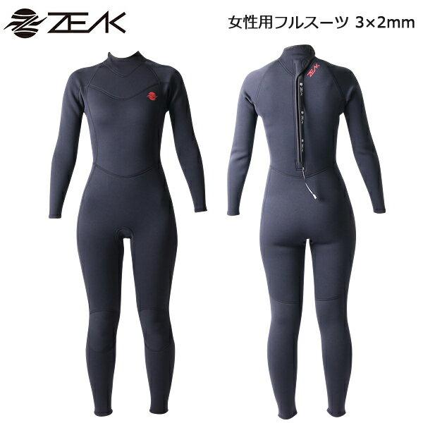 ZEAK ジーク ウェットスーツ レディース 3×2mm ジャージ フルスーツ サーフィンウエットスーツ ZEAK WETSUITS