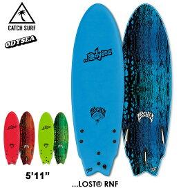 "【30%OFF】CATCH SURF キャッチサーフ ODYSEA RNF 5'11"" LOST MAYHEM トライフィン ソフトボード サーフィン"