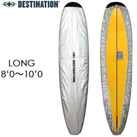 """DESTINATION デスティネーション デッキカバー ロングボード 8'0""""-10'0"""" DECK COVER DX TIE UP サーフボード カバー サーフィン"""