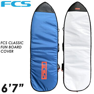 【秋のポイント還元祭】FCS サーフボード ハードケース CLASSIC 6'7ft Funboard エフシーエス ファンボード用ハードケース