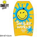 SMILEY WORLD ボディーボード ソフトボード スポンジ キッズ SWBB-84