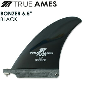 """True Ames トゥルーアムス フィン BONZER 6.5"""" ボンザー GLOSS サーフボードフィン サーフィン"""