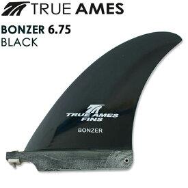 """True Ames トゥルーアムス フィン BONZER 6.75"""" ボンザー GLOSS サーフボードフィン サーフィン"""