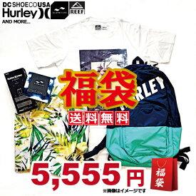 数量限定 福袋 メンズ ハーレー サーフパンツ Tシャツ ルームウェア テレワーク