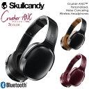 【お買い物マラソン限定 ポイントアップ】Skullcandy/スカルキャンディ CRUSHER ANC WIRELESS/クラッシャー ワイヤレス ヘッドホン Bluetooth