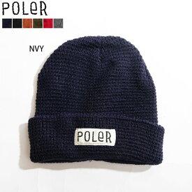 POLER ポーラー ビーニー ニット帽 メンズ レディース ブランド 帽子【楽天スーパーSALE限定 ポイントアップ】