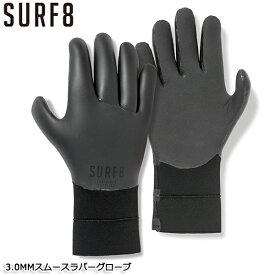 【お買い物マラソン限定 ポイントアップ】【20%OFF】SURF8 サーフエイト 3MM スムースラバーグローブ 男女兼用 サーフィン 冬用 X-FLEX 89F2X8