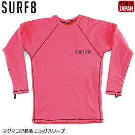 【20%OFF】SURF8 サーフエイト マグマコア起毛 ロングスリーブ S-XLサイズ 89F4C3