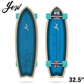 YOW SURFSKATE サーフスケート ARITZ ARANBURU 32.5インチ ロングスケートボード コンプリート サーフィン スケボー