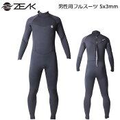 低価格・高品質5/3ミリフルスーツ男性用ZEAKウエットスーツ