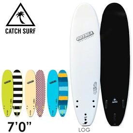 """【在庫一掃 SALE】2020 CATCH SURF ODYSEA LOG 7'0"""" トライフィン サーフィン ソフトボード"""