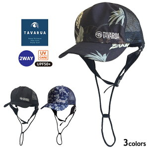 TAVARUA スタンダードサーフCAP サーフキャップ SUP タバルア ハット メンズ レディース
