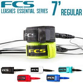 FCS リーシュコード 7' REGULAR ESSENTIAL SERIES LEASHES サーフィン ファンボード,ミッドレングス用 7カラー