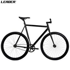 """【一部地域送料無料】LEADER BIKE リーダーバイク """"ANGELINO PTG"""" グロスブラック 自転車 完成車 ピストバイク"""