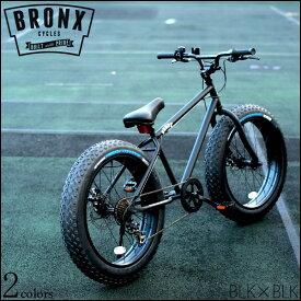 """【超人気!】ファットバイク """"BRONX 24DD"""" ブロンクス FATBIKE 24インチ 外装7段 自転車 2色バリ"""