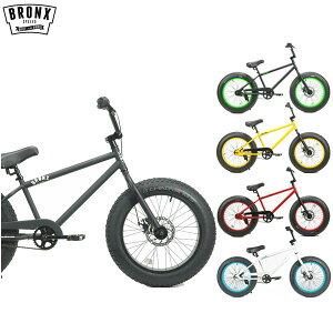 """ファットバイク """"BRONX 20"""" ブロンクス FATBIKE 20インチ 自転車 6色バリ"""